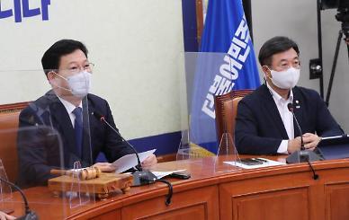 송영길 글로벌 백신 파트너십 확대에 G7 정상회의 소중한 계기될 것