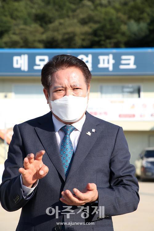 """최대호 시장 """"함백산 추모공원 개원 장묘시설 숙원 마침내 이뤄"""""""
