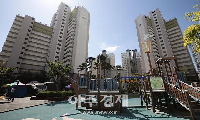 세종시설공단, 영구임대 행복아파트 61세대 입주자 모집