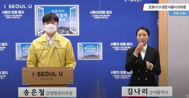 [코로나19] 서울지역 신규 확진자 122명…1차 예방접종률 22.5%