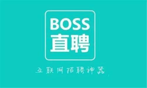 중국판 사람인' 보스즈핀, 나스닥 상장 첫날 주가 2배 급등