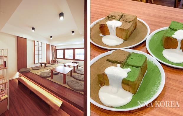 다미방 카페 내부와 녹차토스트
