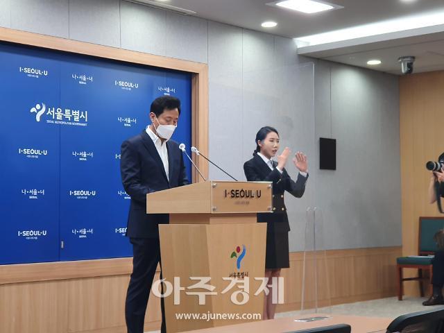 """오세훈 """"상시 해체공사감리 도입""""…강력처벌 법개정 추진"""