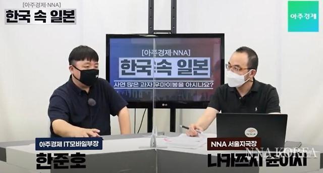 【NNA&아주경제】 한국속일본 :: 사연 많은 과자 우마이봉을 아시나요?