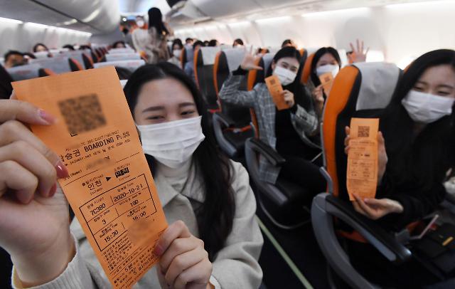 韩免着陆旅游飞行产品6个月接待旅客1.6万人