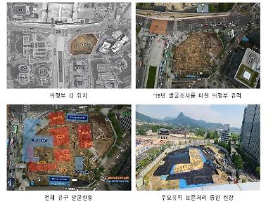 조선시대 최고행정기관 의정부 유적, 시민들에게 최초 공개