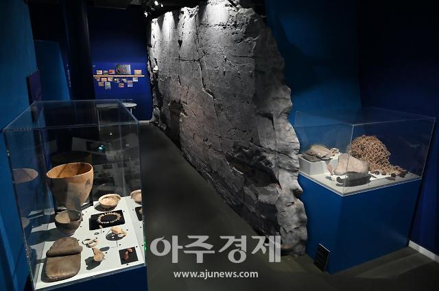 울산 반구대 고래, 佛 라로셀로 가다···라로셀-울산암각화박물관 교류