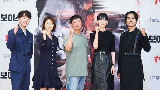 [종합] 이하나·송승헌 보이스4, 새로운 등장인물·악인으로 활기