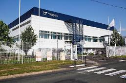 SKが買収した「Yposkesi」、ヨーロッパ最大の遺伝子・細胞生産基地の構築