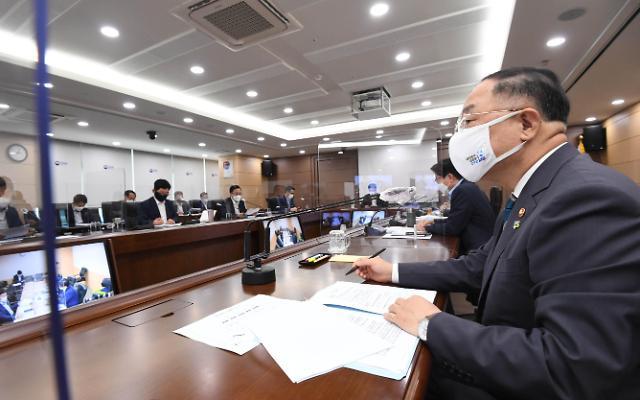 """홍남기 부총리 """"2차 추경시 채무상환 일부 반영 검토"""""""