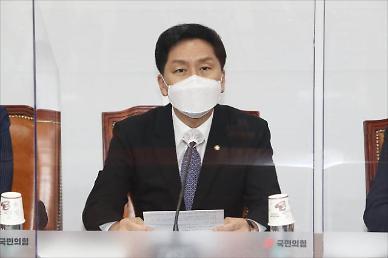 """김기현 """"전현희, 국민의힘만 정치적 조사 하겠단 것인가"""""""