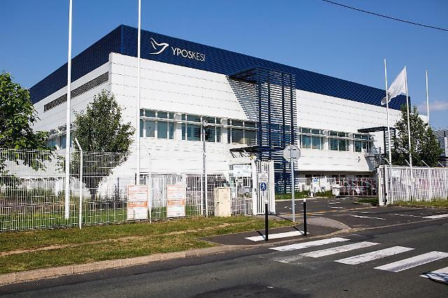 SK Inc. builds second plant of French cell and gene therapy company Yposkesi