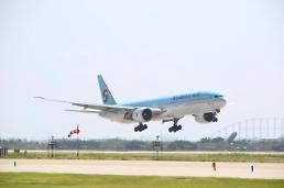 大韓航空、貨物専用旅客機で最長距離の直航記録…1万3405キロ飛行