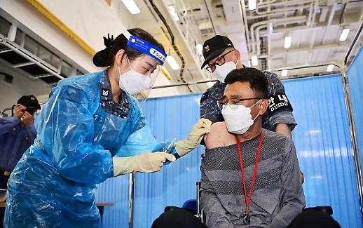 Hàn Quốc sẽ đạt được mục tiêu tiêm chủng giai đoạn 1 trong tuần này