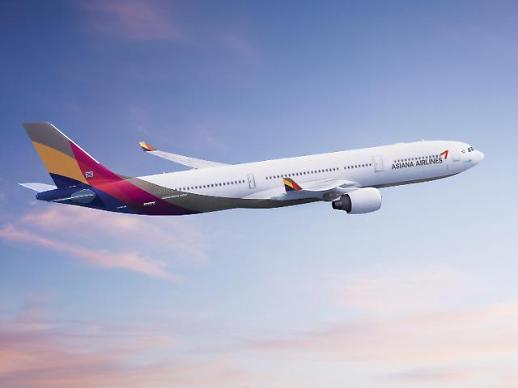 韩亚航空时隔1年4个月重启仁川至塞班航线