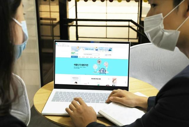 BGF리테일, 중소기업 판로 확대 위해 동반성장몰 도입