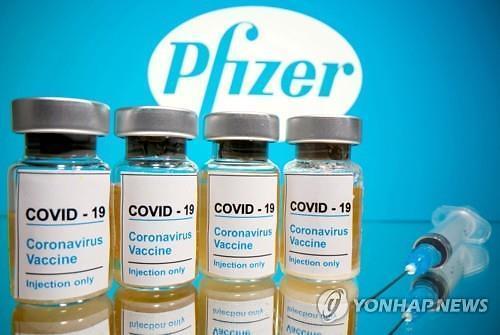 국군대구병원, 장병에 코로나19 백신 대신 식염수 주사