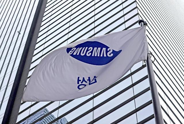 화웨이 빈자리 꿰찬 삼성전자···영국 보다폰 5G 장비 공급업체로 선정