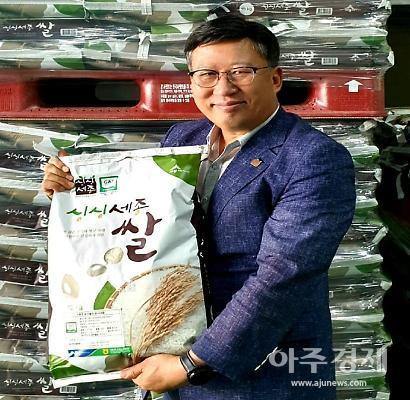 [인물] 박종설 세종시 농협쌀조합공동법인 대표 농업인 대상 수상