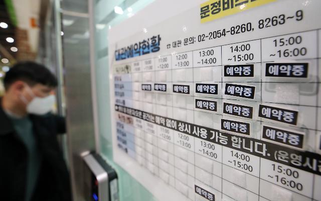 """""""최저임금 인상시 일자리 감소…청년일자리 우선 늘려야"""""""
