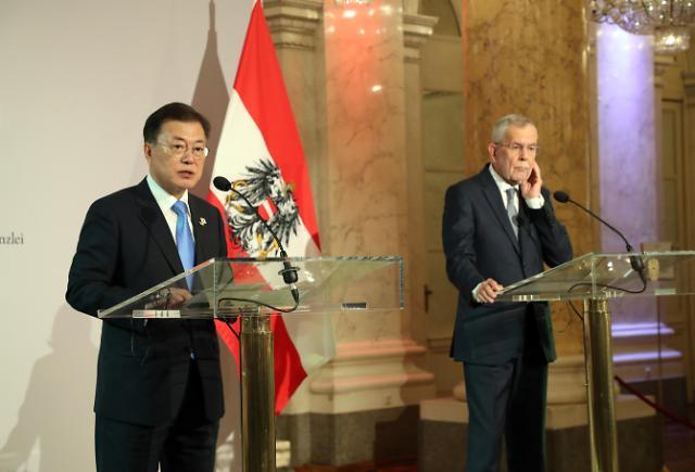 韩奥领导人举行会谈 两国关系升格为战略伙伴关系