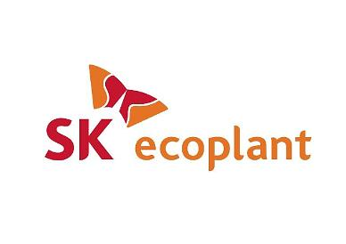 SK에코플랜트, 친환경 혁신 기술 보유한 스타트업 발굴