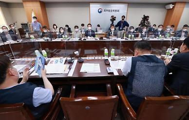 최저임금위원회, 오늘 전원회의… 민주노총 참석할 듯