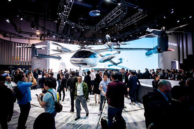 现代汽车拟在2025年实现空中出租车商用化