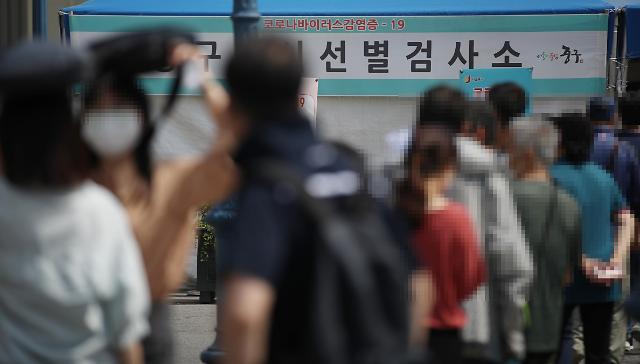 韩国新增374例新冠确诊病例 累计148647例