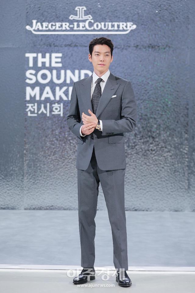 [포토] 김우빈, 여전한 잘생김