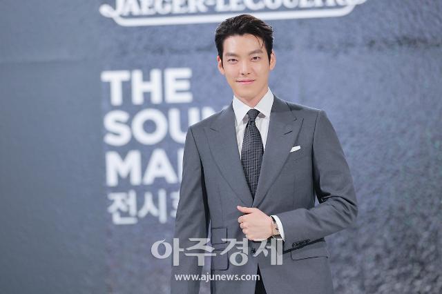[포토] 김우빈, 그윽한 미소