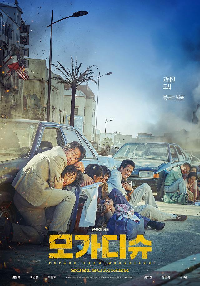 상영관협회·유료방송업계, 영화시장 정상화 위해 개봉 지원