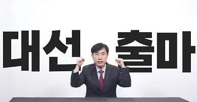 """하태경, 대선출마 선언 """"민심의 요구는 시대교체"""""""