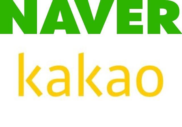 Naver Kakao今年以来总市值增幅超40万亿韩元