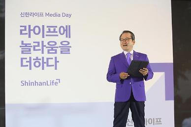 성대규 신한라이프 CEO 일류 보험사로 도약한다