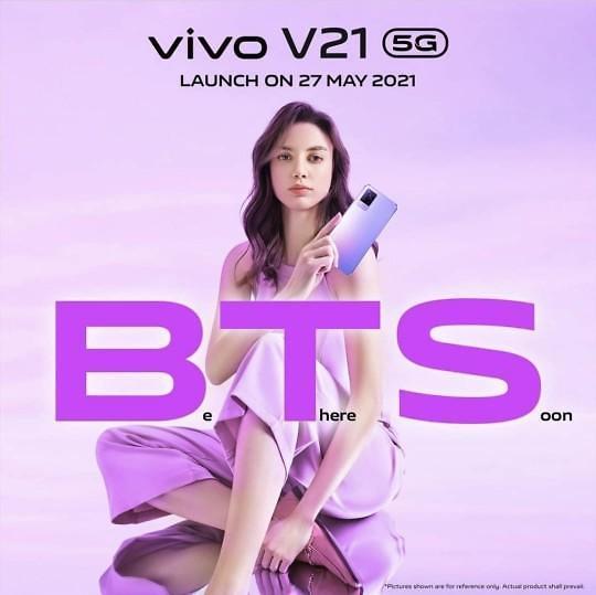 """大无语事件!Vivo新手机广告""""碰瓷""""麦当劳BTS套餐"""