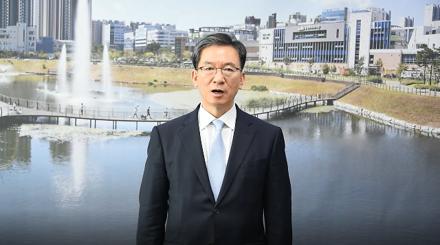 """[KEDF 2021] 정성호 의원 """"ESG는 피할 수 없는 과제…민관협력 필요"""""""