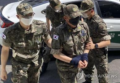 공군 女 중사 사건...성상담기관 향하는 군검찰 칼끝
