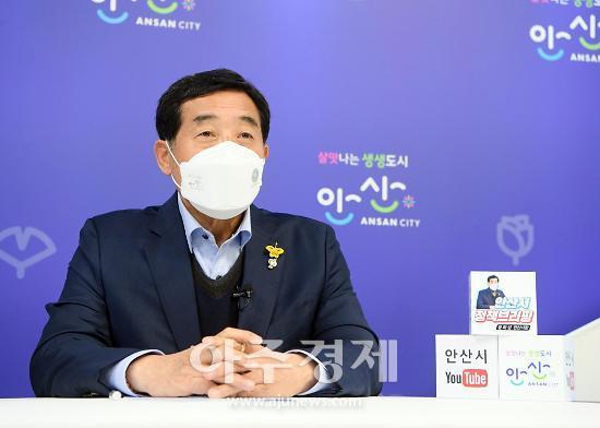 윤화섭 시장, 한반도기 시청 게양···전국대도시시장협의회도 연임
