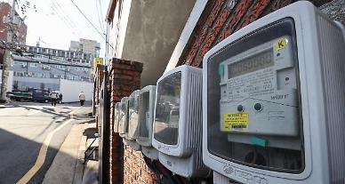 7월부터 전기요금 부담 커진다…기존 할인액 축소