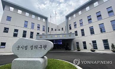국방부, 공군 女 중사 사건 국선변호사 피의자 신분 소환