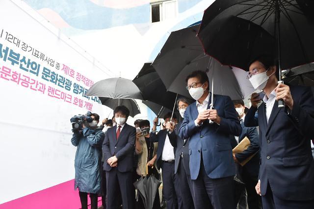 부산시, 다대소각장 문화관광 거점으로 재생