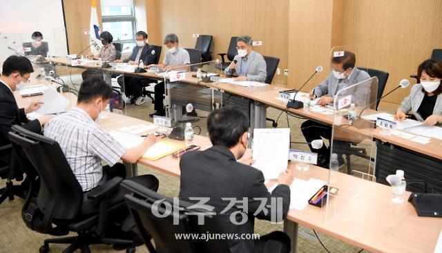 경북도, 대구경북 신공항 관련 글로벌 경쟁력 강화 전략 마련