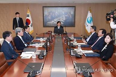 금통위원 완화적 통화정책 조정 고민할 시점…5월 의사록 공개