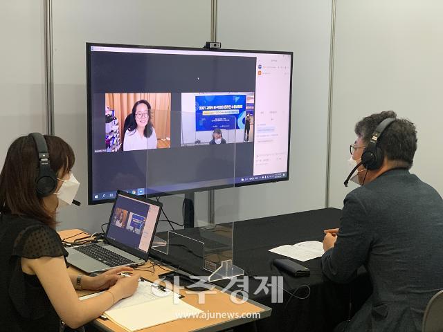 경북도, 수출유망 농식품 온라인상담회 개최