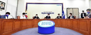 [변화하는 黨] ①민주당, 부동산 조치로 호평…달라진 모습으로 민심 잡는다