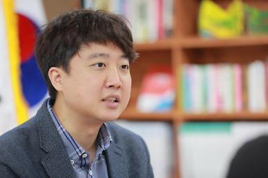 [변화하는 黨] ②국민의힘 이준석호, 새로운 보수정당 기대감↑