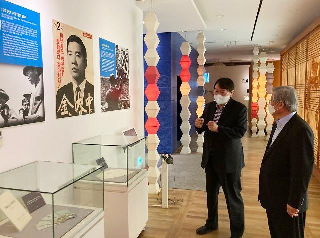 윤석열, 이달 말 정치참여 선언 유력…여의도 공유오피스 캠프 마련 검토