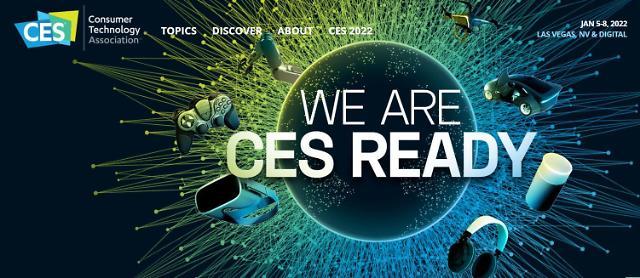 삼성·LG, 내년 CES 오프라인 참가 확정...현대차 등 車업계도 출사표