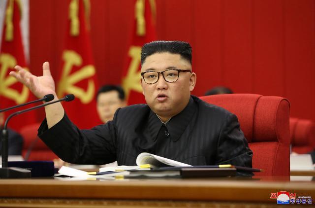 김정은, 당 전원회의 주재...국제정세 대응 방향 예고